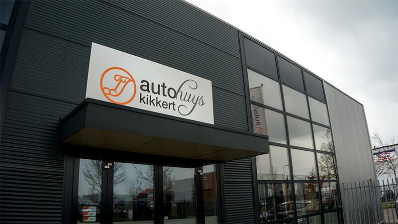 gevel van Autohuys Kikkert